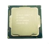 Intel Core i5-9400T Desktop Processor CPU SR3X8 Socket 1151